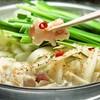 まぁる - 料理写真:塩もつ鍋