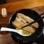 味噌麺処 豆醤 - チャーシューリフト