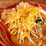 蔵出し味噌麺場 喜久屋 - 料理写真:伊勢味噌ネギ(炙りチャーシュー2枚トッピング)