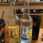 ちねんや~石垣島 - ボトル 追加しました