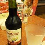 ジョナサン - 赤ワイン360ml619円