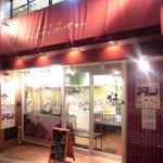 ハノイのホイさん - 渋谷駅から徒歩3分