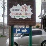 インジャンジョー - 看板