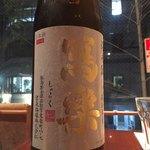 96960840 - このお酒、福島県のしゃらくは                       ベアリングには付いていません
