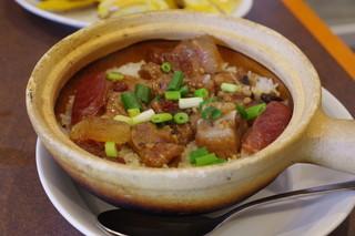 南粤美食 - 煲仔飯