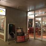 イタリアン・トマトカフェジュニア - 入口