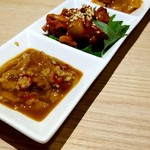 ほや&純米酒場 まぼ屋 - 珍味三種(三升漬け・ほや塩辛・ほやチャンジャ)