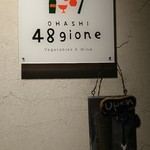 48gione -