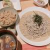和ノ実 - 料理写真:
