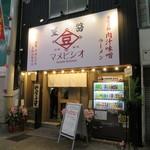 味噌麺処 豆醤 -