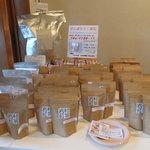 岩村紅茶 - 種類もたくさんありました。
