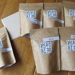 岩村紅茶 - 戦利品(^^)v