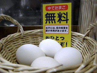 白樺山荘 ラーメン横丁店 - 無料のゆで卵