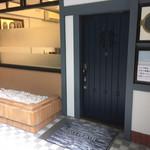 桜木製麺所 - お店の入口