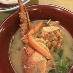 Minshukuhagiwara - 伊勢海老頭の味噌汁