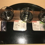 rion - 日本酒飲み比べ3酒セット
