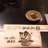 神田 尾張屋本店 - 料理写真:こんぬつわ。
