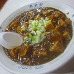 中国料理  再光軒 - 料理写真: