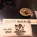 神田 尾張屋本店 - こんぬつわ。