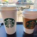スターバックスコーヒー - グランデスターバックスラテ/トールドリップコーヒー