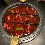 四川伝統火鍋 蜀漢 -