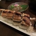 神蔵 - 国産うなぎの棒寿司