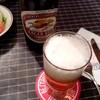 洋食キムラ - ドリンク写真: