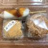 流月堂 - 料理写真:買った和菓子