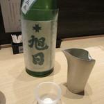 つきじ 文化人 - 冷酒「十字旭」