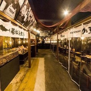 【宴会】最大160名様!函館の魚市場の食堂をイメージした店内