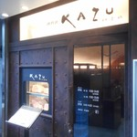 焼肉家 KAZU 神楽坂 - 外観