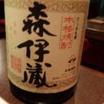 醸し屋 素郎slow - 焼酎