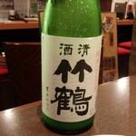 醸し屋 素郎slow - 日本酒