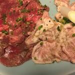 焼肉石岡苑 - タンと豚トロ