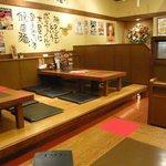 越後秘蔵麺 無尽蔵 - 無尽蔵081116003