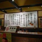 越後秘蔵麺 無尽蔵 - 無尽蔵081116002