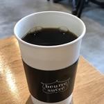 ブール シュクレ - ブレンドコーヒーMサイズ 330円+税