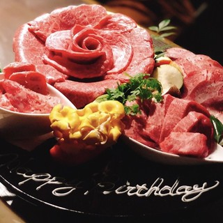 【誕生日・記念日に!】メッセージ付き肉盛りプレートを是非