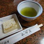 和仲荘 - 料理写真:突き出しのお菓子