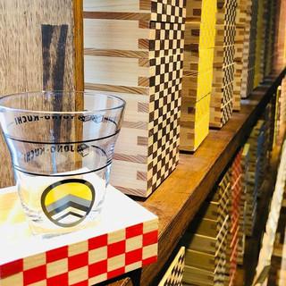 日本酒100種!日本酒ワンダーランドの楽しみ方!
