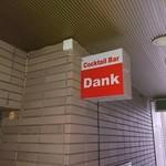 ダンク - 看板が目印…1階です