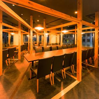 【完全個室】ご宴会向きテーブル個室最大100名様対応
