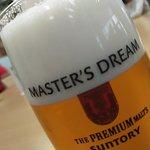 サントリー 天然水のビール工場 東京・武蔵野ブルワリー - ドリンク写真: