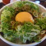 すき家 - ねぎ玉牛丼 380円