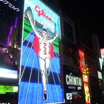 9702647 - グリコの看板は「ミナミ」の象徴だ