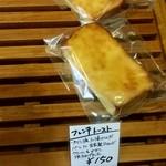 97024994 - フレンチトースト 150円