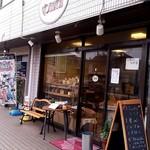 コタニッチ - 店舗外観