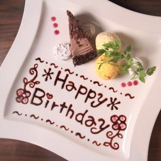 お誕生日や各種お祝いにメッセージ付デザートのサービスあり♪