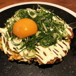 鉄板Dining KONOMI - 当店オリジナル!ネギ玉焼き(1200円)