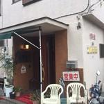 97031103 - 新しいお店。餃子の廣苑の近く。